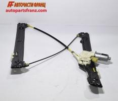 преден ляв електрически стъклоповдигач BMW X6 E71 3.0 D 245 конски сили