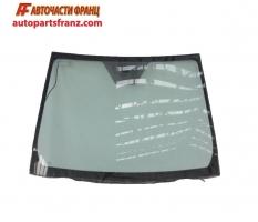 предно  стъкло за Toyota Yaris / Тойота Ярис 2005-2013