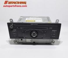 Радио cd Audi A4 1.8 TFSI 170 конски сили 8T1035186B
