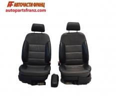 Седалки Audi A6 Allroad 2.5 TDI V6 180 конски сили