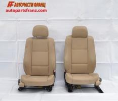 Седалки BMW E46  2.0 i 150 конски сили 8214940