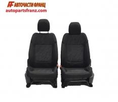 Седалки Peugeot 3008 2.0 HDI 136 конски сили