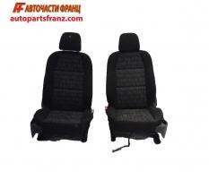 Седалки Peugeot 307 комби 1.6 16V 109 конски сили