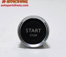 старт бутон за Citroen C4 Grand Picasso / Ситроен Ц4 Гранд Пикасо, 2013 ->