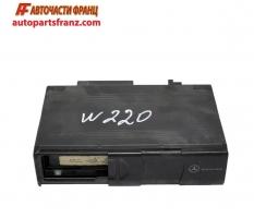 cd чейнджър Mercedes S-Class W220 3.2 CDI 204 конски сили A1638203889