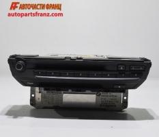 DVD приемник BMW X5 E70 3.0D 235 конски сили 6583 9159047-01