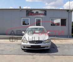 Mercedes CLK W209 2.7 CDI 125 киловата 170 конски сили. Тип на мотора 612967