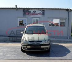 Opel Zafira A 2.0 DTI 16V 74 киловата 101 конски сили. Тип на мотора Y20DTH
