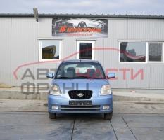 Kia Picanto 2005 г. 1.0 бензин 46 киловата 63 конски сили. Ръчна 5 степенна скоростна кутия. Автомобилът се предлага на части.