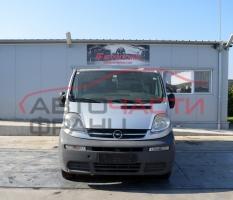 Opel Vivaro 1.9 DTI 74 киловата 101 конски сили