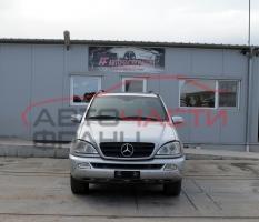 Mercedes ML W163 120 киловата 163 конски сили. Тип на мотора 612963