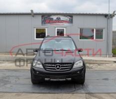 Mercedes ML W164 3.5i 200 киловата 272 конски сили. Тип на мотора 272967