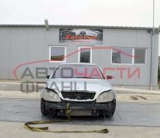 Mercedes S Class W220, 320 CDI. Автоматична скоростна кутия. Автомобилът се предлага на части.