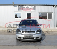 Opel Vectra C 2.0 DTI 16V 74 киловата 101 конски сили. Тип на мотора Y20DTH