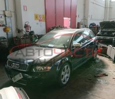 Audi S4 4.2 V8 253 киловата 344 конски сили. Ръчна скоростна кутия.