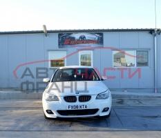 BMW Series 5 E61, 530 D 173 киловата 235 конски сили. Автоматична скоростна кутия. Автомобилът се предлага на части