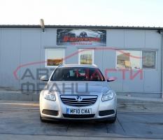 Opel Insignia, 2010 година 2.0 CDTI  118 киловата 160 конски сили. Ръчна 6 степенна скоростна кутия. Автомобилът се предлага само на части.