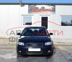 Audi A3, 2004 година 1.6 FSI 85 киловата 115 конски сили. Ръчна 6 степенна скоростна кутия. Автомобилът се предлага на части.