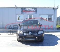 VW Touareg 5.0 V10 TDI 230 киловата 313 конски сили. Автоматична скоростна кутия. Автомобила се предлага на части.