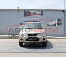 Honda CRV 2.0 16V 108 киловата 147 конски сили. Тип на мотора B20Z1