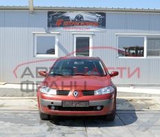 Renault Megane 1.6 16V 83 киловата 113 конски сили. Ръчна 5 степенна скоростна кутия.