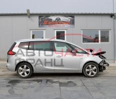 Opel Zafira C 2.0 CDTI 81 киловата 110 конски сили. Ръчна 6 степенна скоростна кутия. Автомобилът се предлага на части.