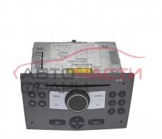 Радио CD Opel Astra H 1.7 CDTI 100 конски сили 13190856