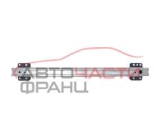 Основа задна броня Audi Q7 3.0 TDI 233 конски сили