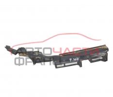 Ляв държач задна броня Peugeot 307, 2.0 HDI 90 конски сили