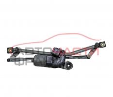 Моторче предни чистачки Jaguar X-Type 2.0D 130 конски сили 1X4317508AC