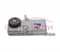 Казанче спирачна течност Peugeot 308 1.6 16V 120 конски сили 9680931580