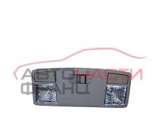 Плафон Mazda 3 2.0 CD 143 конски сили