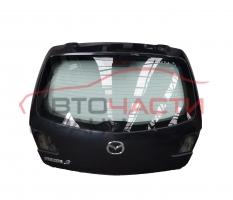 Заден капак Mazda 3 2.0 CD 143 конски сили