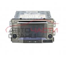 Навигация Kia Soul 1.6 CRDI 115 конски сили HDI-50AMEU.V10