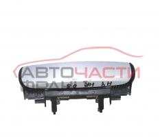 Задна дясна дръжка външна Audi A4 3.0 TDI 204 конски сили 4B0839885