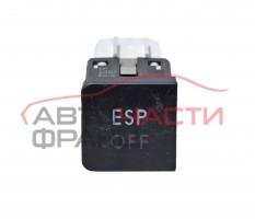 Бутон ESP VW Golf 5 2.0 TDI 140 конски сили 1K0927117A