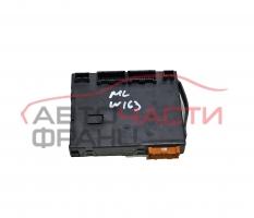 Боди контрол модул Mercedes ML W163 2.7 CDI 163 конски сили A1635457332