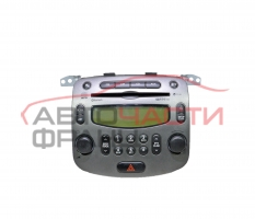 Радио CD Hyundai I10 1.1 бензин 67 конски сили 96100-0X232RA5