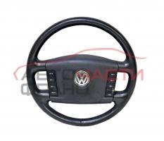 Волан VW Touareg 3.0 TDI 240 конски сили