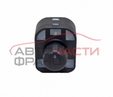 Бутон огледала Audi A3 2.0 TDI 140 конски сили 8E0959565