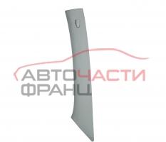 Конзола предна лява колонка Skoda Octavia 1.2 TSI 105 конски сили
