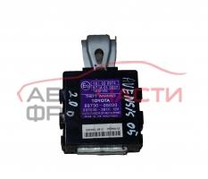 Модул управление аларма Toyota Avensis 2.2 D-CAT 177 конски сили 89730-05020