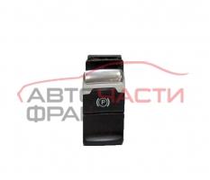 Бутон ръчна спирачка Audi A4 2.0 TDI 143 конски сили 8K2927225B
