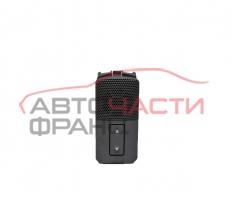 Заден десен бутон електрическо стъкло Opel Vectra C 2.0 DTI 101 конски сили