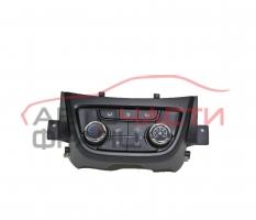 Панел управление климатик Opel Zafira C 2.0 CDTI 110 конски сили 20765753