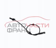 Преден десен датчик ABS BMW X6 E71 3.0D 286 конски сили 6771776-04