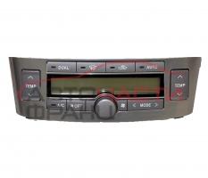 Панел управление климатроник Toyota Avensis 2.2 D-CAT 177 конски сили 55900-05280