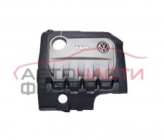 Декоративен капак двигател VW Passat VI 2.0 TDI 170 конски сили