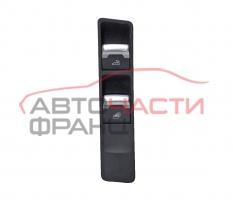 Бутони таван Audi A5 3.0 TDI 240 конски сили 8F0.863.289.A