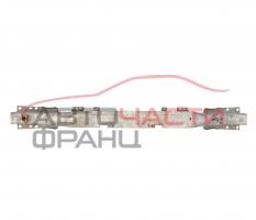 Основа задна броня Opel Astra H 1.6 16V 105 конски сили